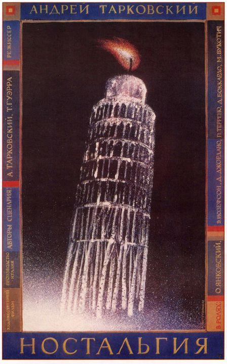 Nostalghia - Soviet Art