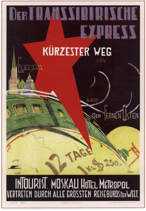 Intourist. Transsiberian express - Soviet Art