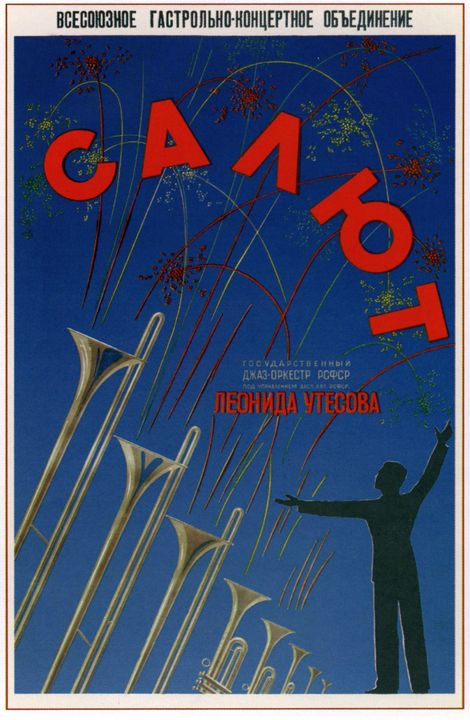 Salut. State Jazz Orchestra of the R - Soviet Art
