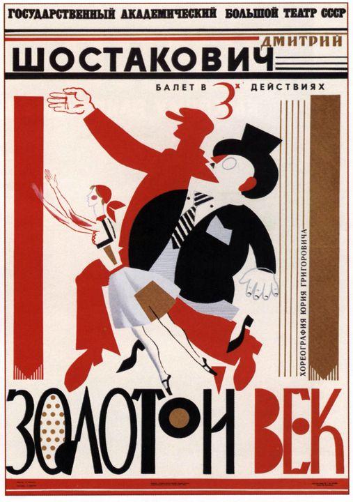 Golden Age (Ballet) - Soviet Art