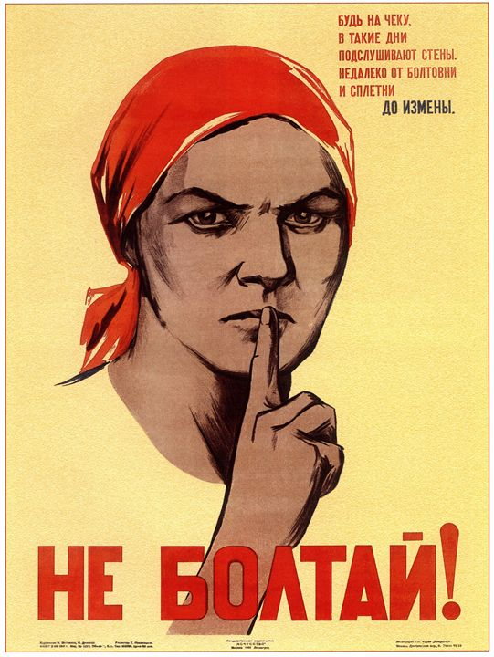 Do Not Gossip! - Soviet Art