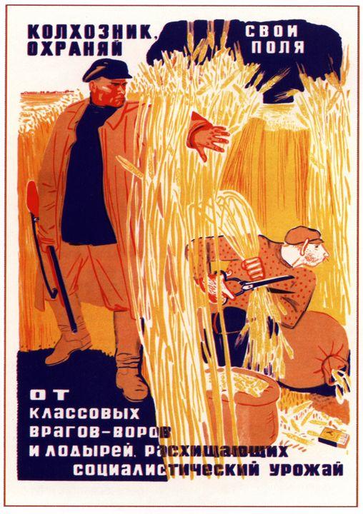 Kolkhoznik, guard your fields agains - Soviet Art