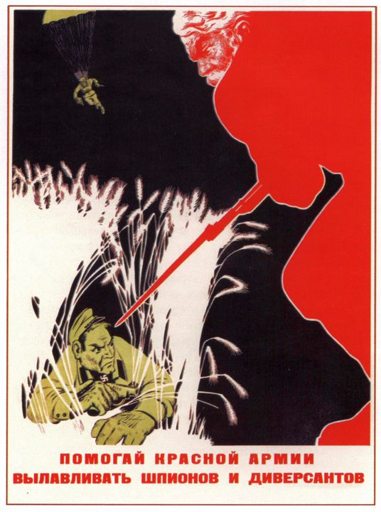 Help the Red Army to catch spies - Soviet Art