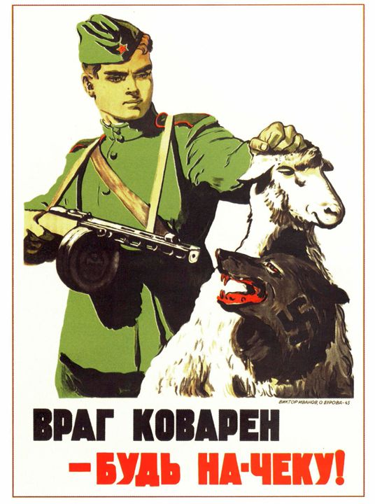 The enemy is crafty - be on guard! - Soviet Art