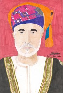 His Majesty Sultan Qaboos Bin Said