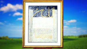 Surah Al-Baqarah Verse: 255