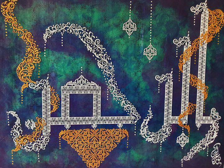 Ar-Rahman - Tenang Art