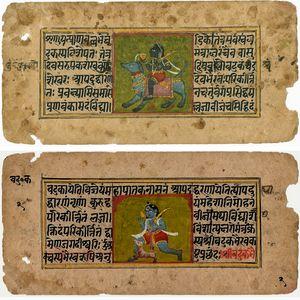 Vatuka-Kavacham Manuscript page