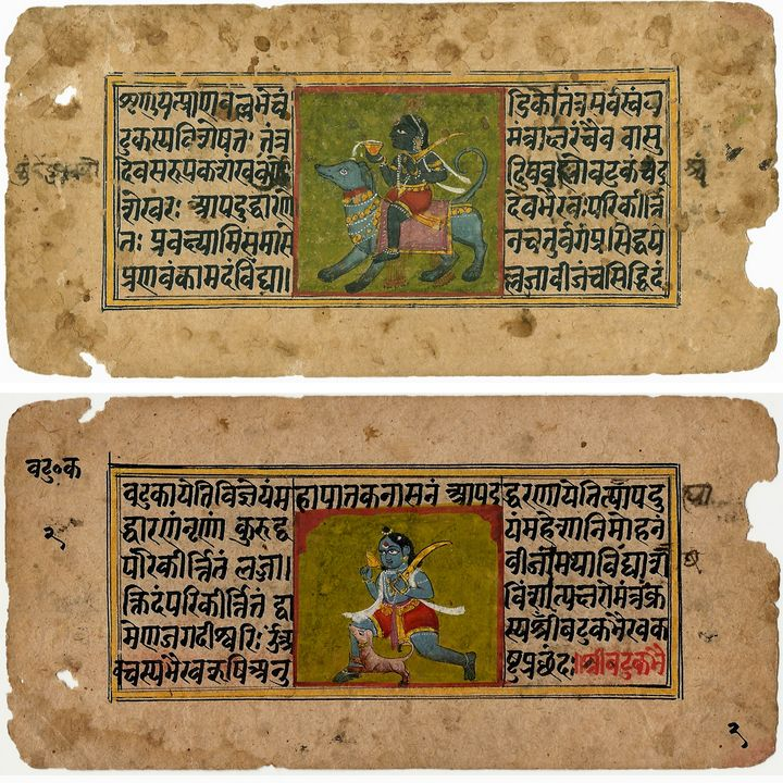 Vatuka-Kavacham Manuscript page - spacerajah