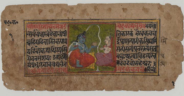 Vatuka-Kavacham (the Prince Lord) - spacerajah