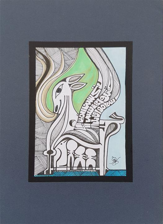Creations - Ali Elmelegy