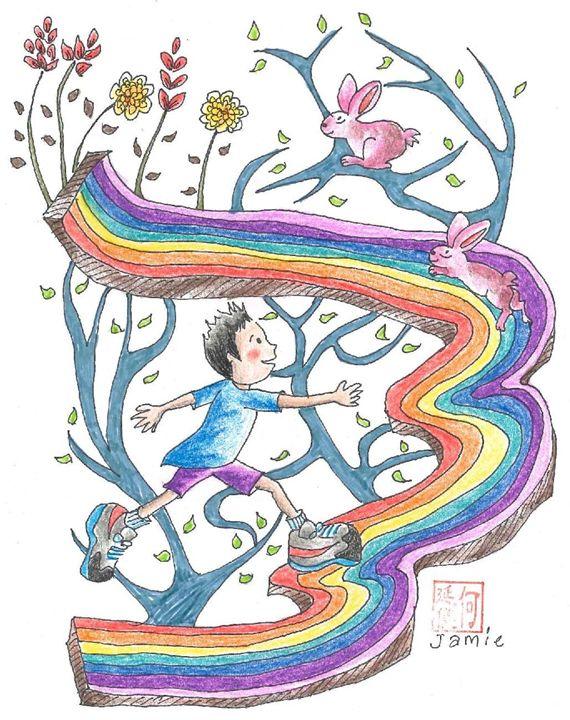 Reaching Your Dreams - Happy Canvas
