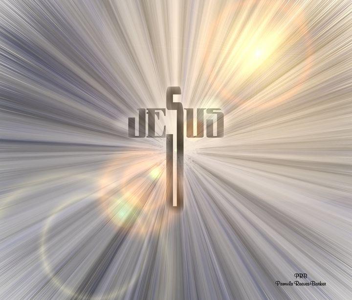 Jesus Burst - Pamula Reeves-Barker Art