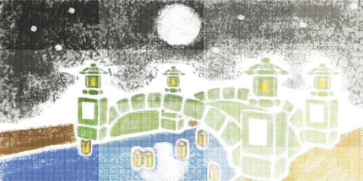 Moonlit Crossing - Royal Jester Prints