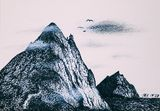 Mountains in Fog - Original