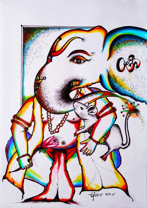 विनायक - Prajyot Patil Art