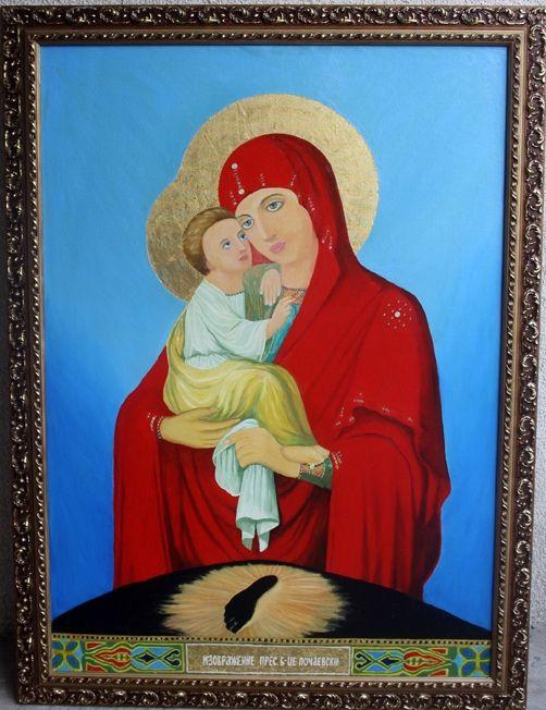 The icon of Pochaev Virgin -  Nadiacobet