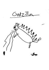 Godzilla (#1)