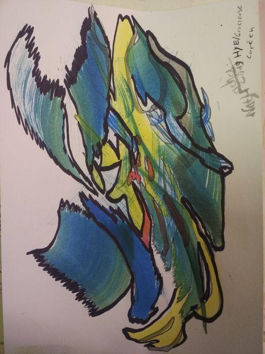 Anka ou couleurs de l'aube - art-nathacha