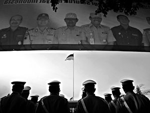 commemoration of Indonesia Independe