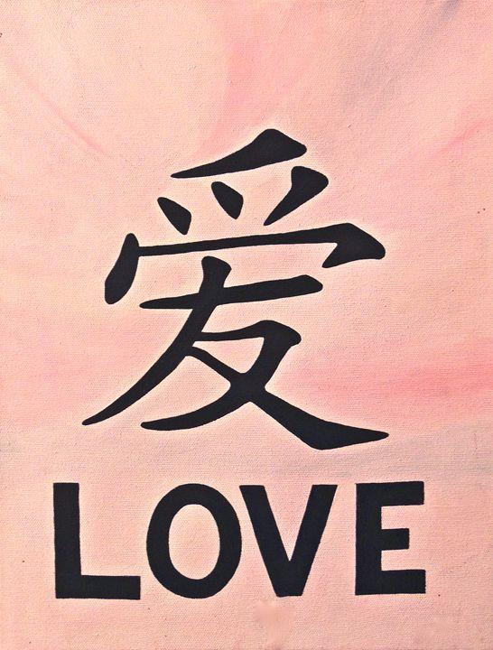 LOVE - Rachel's Imagination Creations