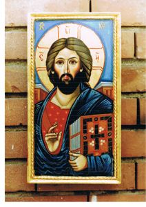 Jesus Christ - Sinai, VI