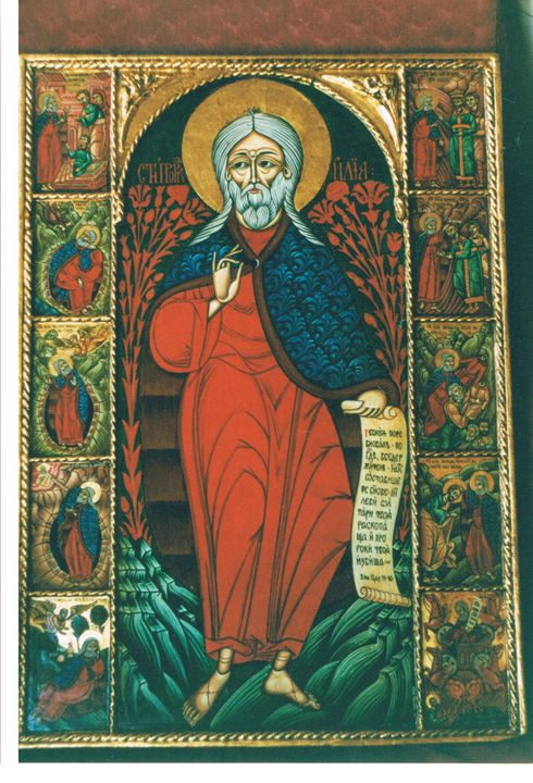 Saint Eliyah with scenes of his life - Orthodox icons