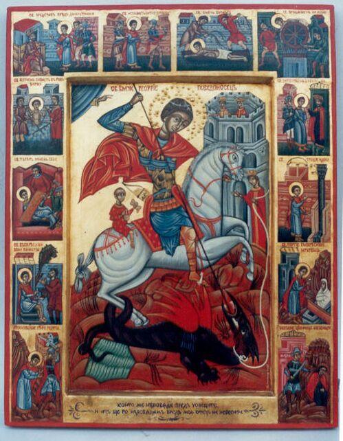 Saint George with scenes of his life - Orthodox icons