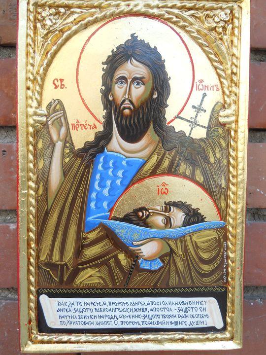St.John Precursor - Orthodox icons