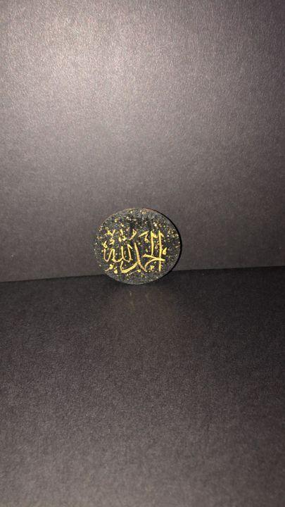 Arabic Calligraphy Magnet - Farah's Canvas