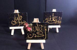Set of 3- Arabic Calligraphy canvas