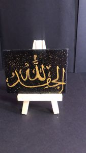 Arabic Calligraphy canvas with easel