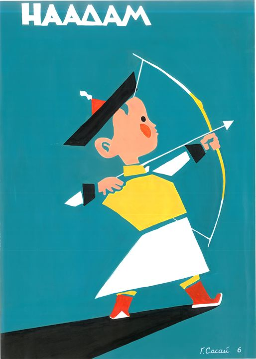 Vintage propaganda poster - artavenue