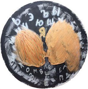 Russian Alphabet [round canvas 40cm]