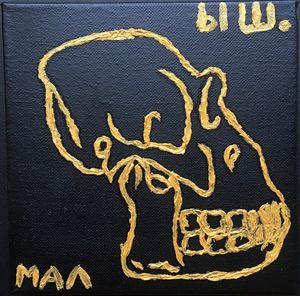 Australopithecus skull 20x20 cm
