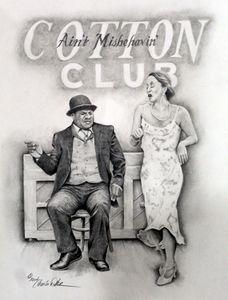 """Cotton Club"""