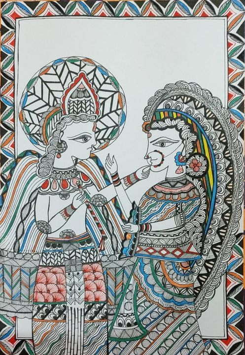 Radha - Krishna Romancing - Madhubani Folk Art.