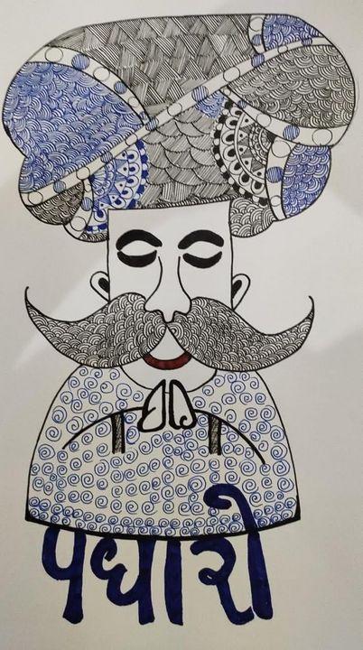 "Welcome sign ""Padharo"" - Madhubani Folk Art."