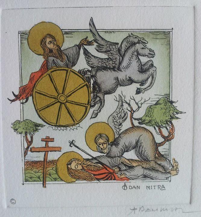 Religious Series #2 - Dan Mitra