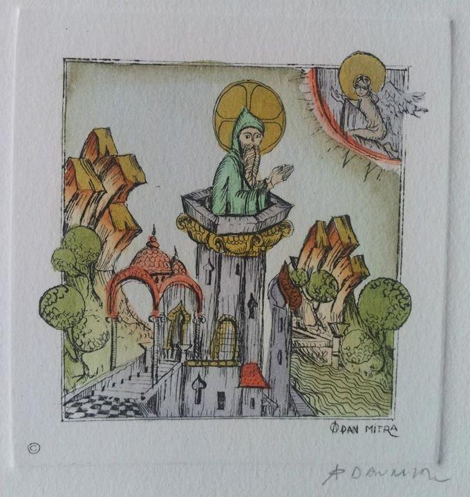 Religious Series #7 - Dan Mitra