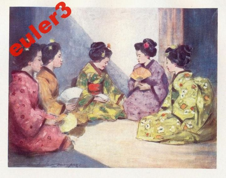 Japanese ladies 1888-91 - The Gallery Design