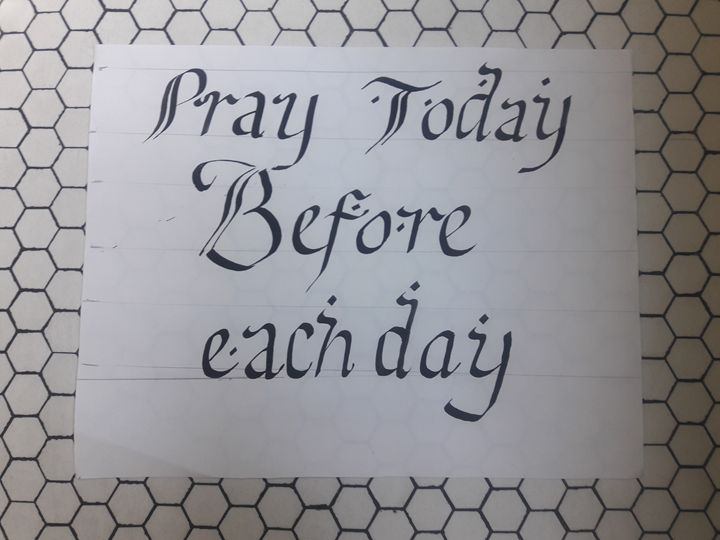 Good Morning Prayer - Calligraphy Collection