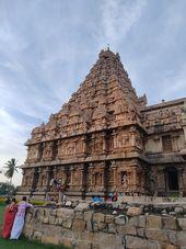 Nilavanam