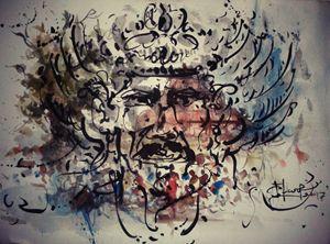 Winged Crown