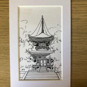 Hōrin-ji Tahōtō
