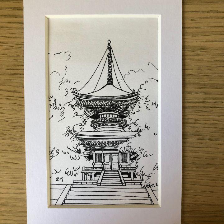 Hōrin-ji Tahōtō - Rachel Yan