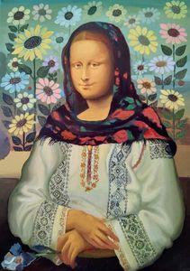 Romanian Monalisa