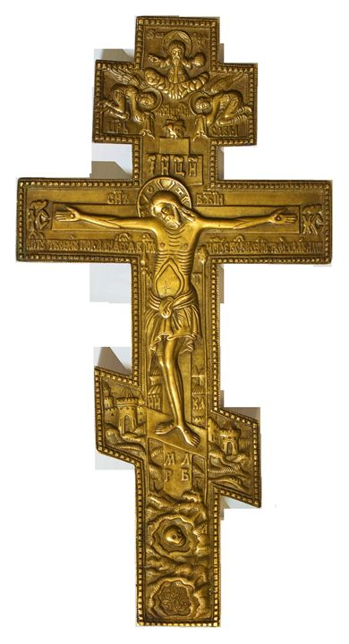 antique bronze cross with crucified - Radomir