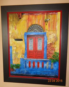 Greek Gate - Sofija