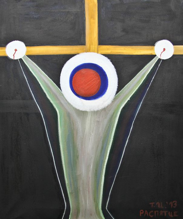 Crucifixion #1 - INNER IN EXTERNAL